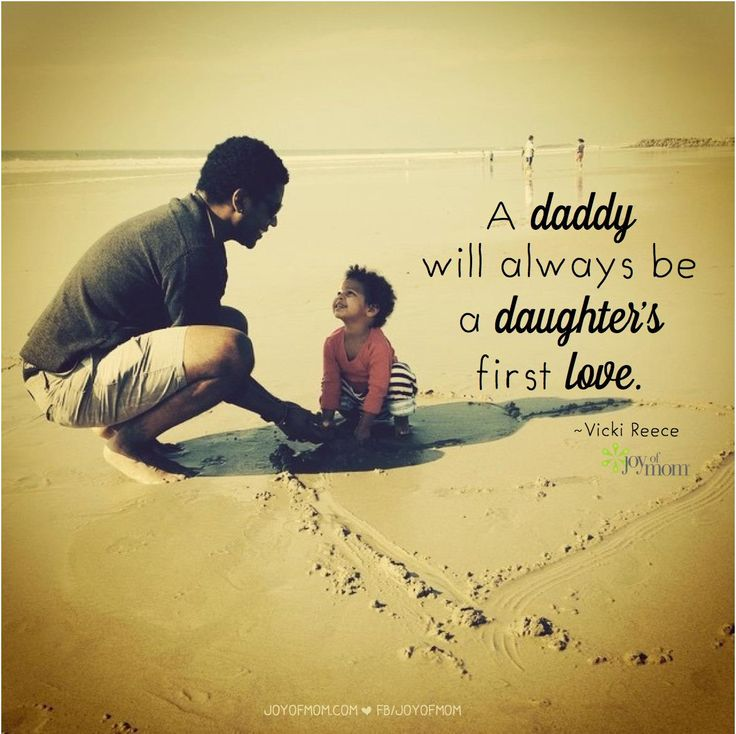 A Daughters First Love