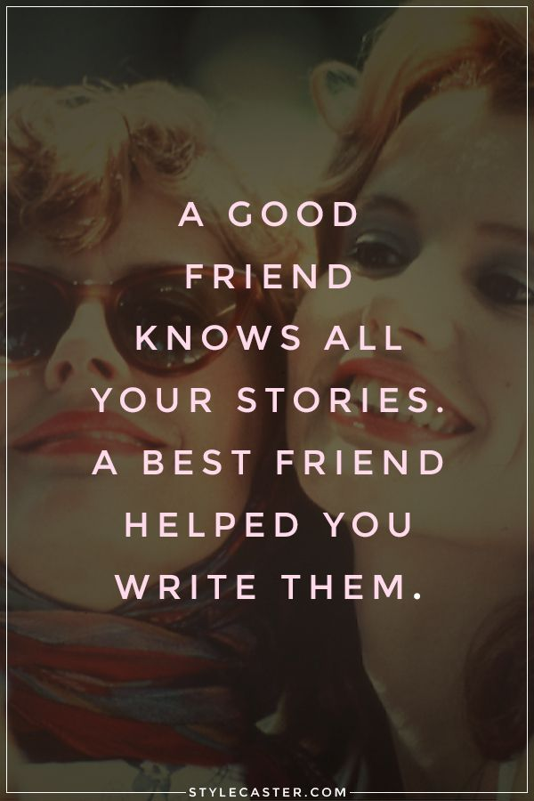 A Good Friend