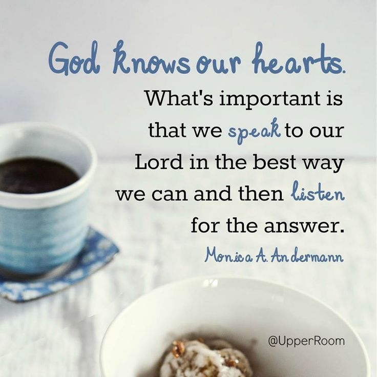 God Knows Our Heart