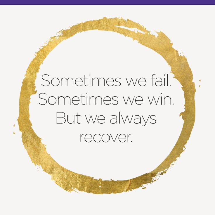 Sometimes We Fail