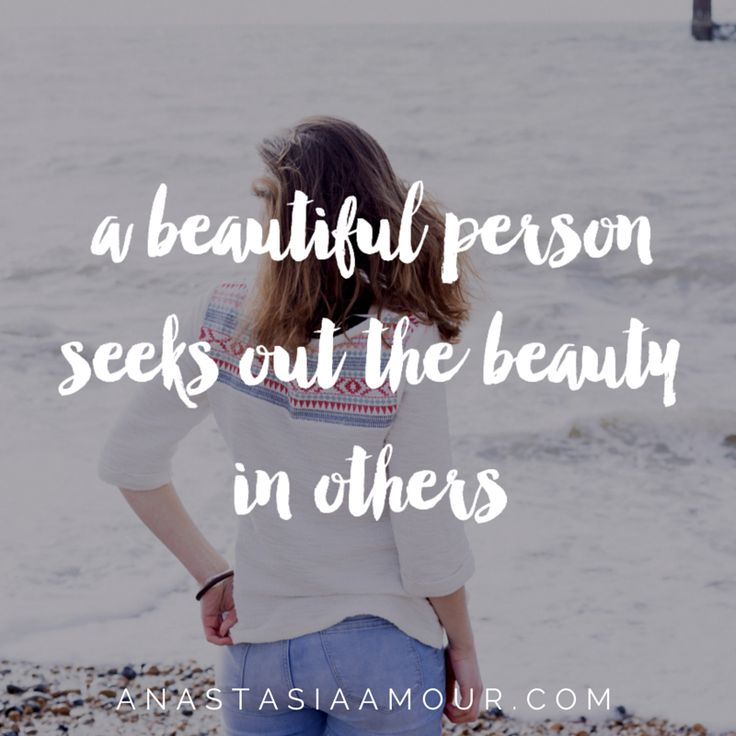 The Beauty In Others