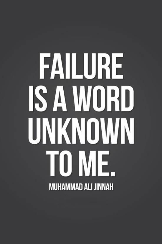 Failure Is Unknown