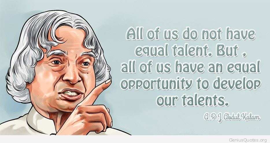 Do Not Have Equal Talent