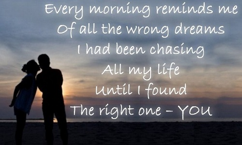 Wrong Dreams Love Quotes for Her