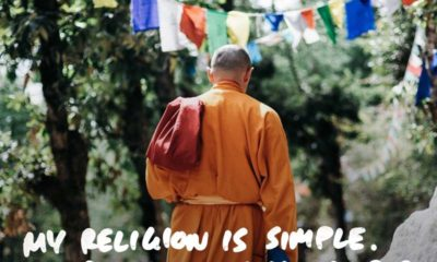 Religion Is Simple